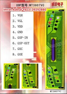 COF/TAB Flying Line, Flying Wire Figures for LCD LED TV screen repairing. Free Software Download Sites, Sony Led Tv, Crt Tv, Electronic Circuit Projects, Tv Panel, Electronic Schematics, Tv Display, Circuit Diagram, Technology