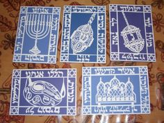 Papercut Chanukah/Hanukkah cards! (Img heavy) - PAPER CRAFTS, SCRAPBOOKING & ATCs (ARTIST TRADING CARDS) Chanukah / Hanukkah on Craftster.org