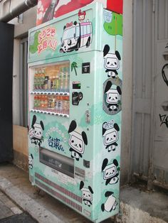 I need to visit Japan some day! Example of kawaii (cute) advertising! The vending machines sell lots of things! From soft drinks (like this picture), to beer, cigarettes and books!