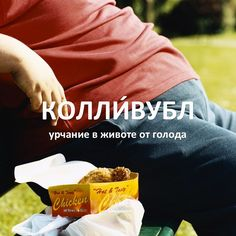 Словарный запас New Words, Cool Words, Learn Russian, Word Meaning, Definitions, Vocabulary, Psychology, Meant To Be, Knowledge