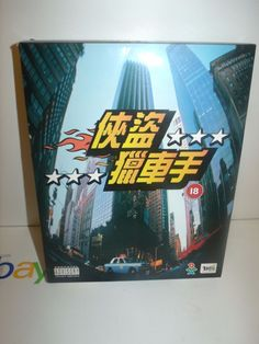 GTA Grand Theft Auto for the PC Chinese Banned?