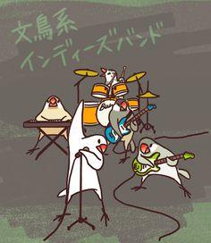 文鳥系インディーズバンド - Works of Tsuji Saori