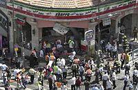 The Second Intifada, also known as the Al-Aqsa Intifada (Arabic: انتفاضة الأقصى Intifāḍat al-ʾAqṣā; Hebrew: אינתיפאדת אל-אקצה Intifādat El...