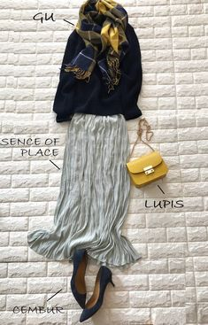 Fashion D, Fashion Outfits, Olive Clothing, Winter Outfits, Casual Outfits, Modest Wear, Work Chic, Hijab Outfit, Japanese Fashion