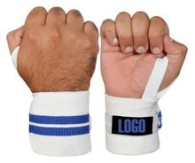 Weight Lifting Wrist Wraps & Hooks, Weight Lifting Wrist Wraps & Hooks direct from COSH INTERNATIONAL in Pakistan