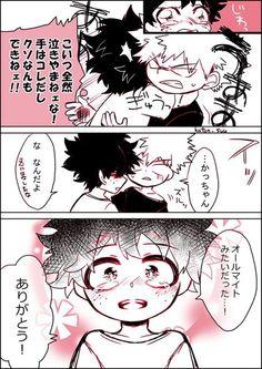 KatsuDeku~勝デク~Kacchan + Deku~Bakugou x Midoriya