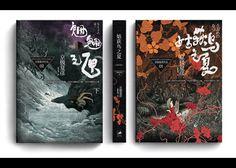 book by Aaron Yong-Zheng Nieh 聶永真