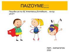 Activity Games, Activities, Theatre Games, 1st Day Of School, Teaching Music, Little My, Art For Kids, Preschool, Nursery