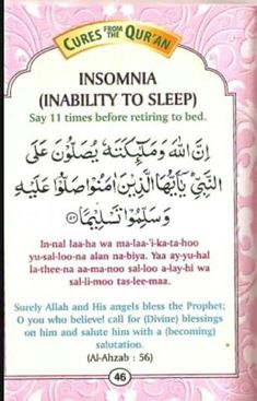 Sleep insomnia There are scientific explanations for why getting enough sleep … – Pregnancy Duaa Islam, Islam Hadith, Islam Quran, Alhamdulillah, Quran Urdu, Islam Muslim, Islamic Phrases, Islamic Messages, Islamic Quotes
