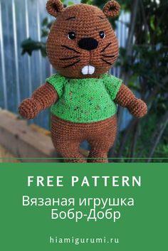 СХЕМА вязания бобра крючком #схемыамигуруми #амигуруми #вязанаяигрушка #игрушкикрючком #вязаныйбобр #бобркрючком #amigurumipattern #crochetpattern #amigurumibeaver #crochetbeaver