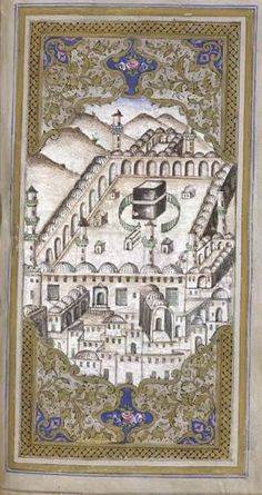 Kaaba-Kabe Islamic World, Islamic Art, Old M, Mekka, Art And Architecture, Traditional Art, Flower Art, Coloring Books, Paper Art