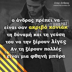 Greek Quotes, True Words, Messages, Love, Men, Tattoos, Pictures, Amor, Tatuajes