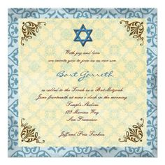 Bar Bat Mitzvah Invitations; Great invites; judaica, star of david, jerusalem, emanuel, best, popular religious cards