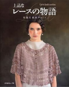 crochet Let& knit series Crochet Bolero, Beau Crochet, Pull Crochet, Crochet Buttons, Crochet Lace, Crochet Stitches, Free Crochet, Crochet Patterns, Magazine Crochet