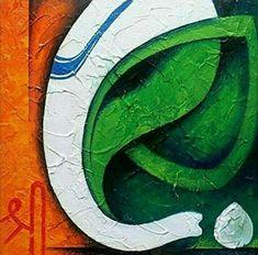 Sri ganesh in Indian flag colours. Ganesha Drawing, Lord Ganesha Paintings, Spiritual Paintings, Ganesha Art, Krishna Painting, Jai Ganesh, Ganesh Lord, Flag Painting, Painting & Drawing