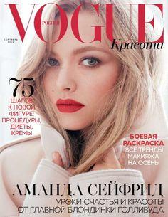 Amanda Seyfried – Vogue Russia Magazine (September 2016)