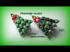 """Новорічна кулька канзаши """"Морозні візерунки"""". Новогодний шарик """"Морозные узоры"""" своими руками - YouTube"""