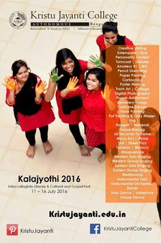 Kalajyothi 2016 Intra collegiate Literary & Cultural and Gospel Fest 11 – 16 July 2016