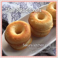 Fried Donuts, Dunkin Donuts, Doughnuts, Doughnut Holes, Japanese Food, Bagel, Bread Recipes, Sweets, Baking