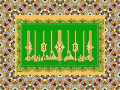 La bellezza della scrittura islamica 1