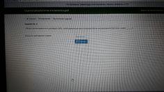 Chemistry, Desktop Screenshot
