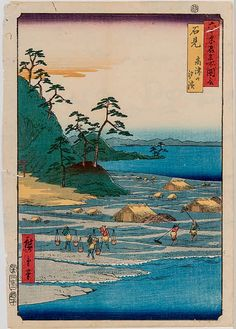"Iwami - Takatsuyama Shiohama (石見 高津山 汐濱). Original color woodblock print from the series Rokuju-yoshu meisho zue 六十余州名所図会 - ''Famous Sights of the more than 60 Provinces"". Signature: Hiroshige ga. Publisher: Koshi-Hei. Engraver: hori Soji. Censor seal: Aratame. Seal of date: 1853, 12th month. OBAN 36 x 25,5"
