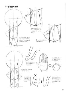 Chibi Tutorial, Manga Tutorial, Sketches Tutorial, Manga Drawing Tutorials, Drawing Tutorials For Beginners, Art Tutorials, Hand Drawing Reference, Art Reference Poses, Anime Drawing Books