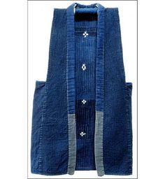 Antique Japanese Folk Vest   Flickr - Photo Sharing!