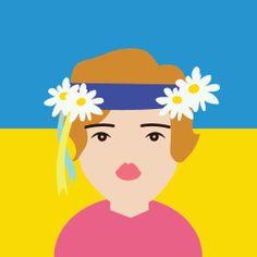 Людмила Троицкая