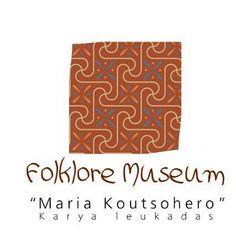 Karya Lefkadas:  Το λαογραφικό Μουσείο της Καρυάς δημιουργήθηκε α...