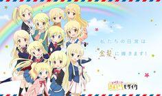TVアニメ「ハロー!!きんいろモザイク」公式サイト