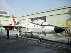 The ATD-X fighter is being built by Mitsubishi Heavy Industries (MHI) in co-operation with the Japanese Ministry of Defense's Technical Research and Development Institute (TRDI). (TRDI)