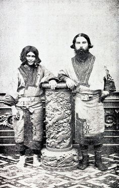 Ainu Couple Japanese History, Asian History, Vintage Japanese, Japanese Art, Old Photos, Vintage Photos, Ainu People, Man Of War, Tribal People