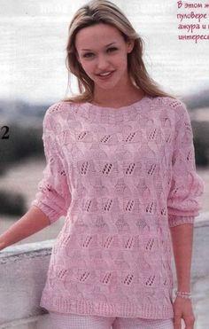 Розовый пуловер из кос