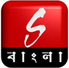 Watch Sangeet Bangla Live Streaming Online in Australia @ http://www.yupptv.com/sangeet_bangla_live.html