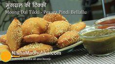 Moong Dal Tikki Recipe |Moong Dal Puff Vada |  Pesara Pindi Billalu