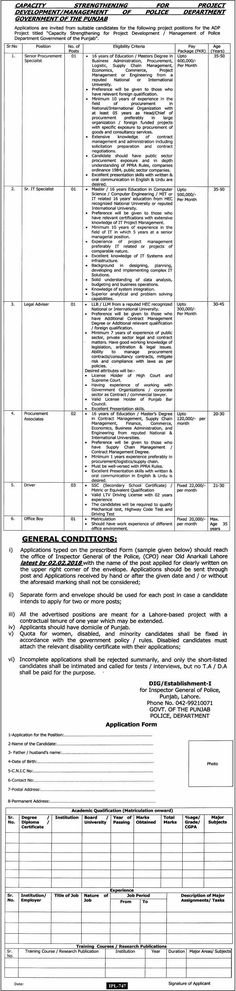 Punjab Employees Social Security Institutions PESSI Jobs 2018 In - social security administration form