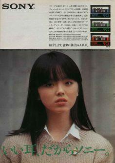 松田美由紀 Miyuki Matsuda in Sony Cassette Ad Vintage Labels, Vintage Ads, Vintage Posters, Vintage Photos, Retro Advertising, Retro Ads, Vintage Advertisements, Sony, Showa Era