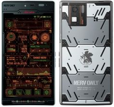 Neon Genesis Evangelion SH06D limited edition - The right way to do a special edition phone/gadget / anything LEARN PEOPLE (and i want it so BAD!!!)