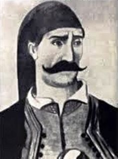 Ioannis Pharmakis (born in Vlasti, Kozani, in 1772 - Macedonian Greek revolutionary who joined Giorgakis Olympios in the insurrection of 1821 in Wallachia. He was tortured and executed by the sultan's men in Constantinople.