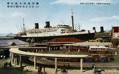1940 Star Ferry, TST (日本版) by eternal1966b, via Flickr