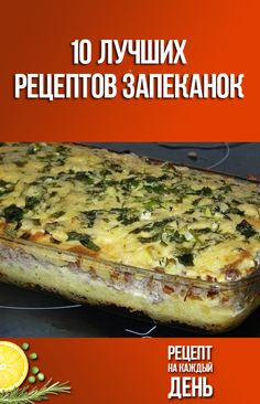 Healthy Dinner Recipes, Appetizer Recipes, Low Carb Recipes, Cooking Recipes, Roasted Vegetable Recipes, Parmesan Recipes, Good Food, Yummy Food, Greek Recipes