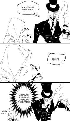 Doujinshi, Identity, Geek Stuff, Manga, My Favorite Things, Drawings, Fictional Characters, Twitter, Art