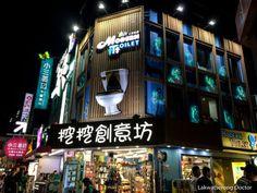 UNCOVERING TAIWAN, THE HEART OF ASIA: DAY 1 – lakwatserongdoctor Toilet Restaurant, Modern Toilet, Taiwan, Asia, Day, Heart, Hearts