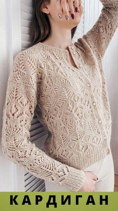 Knitting Paterns, Knitting Charts, Crochet Toys Patterns, Free Knitting, Knitting Sweaters, Crochet Needles, Knit Crochet, Calvin Klein Red, Knit Dress