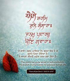 Guru Arjan, Dev Ji, Gurbani Quotes, Life