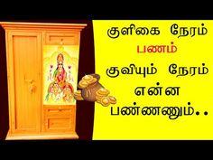 Hindu Vedas, Hindu Deities, Flax Seed Benefits, Numerology Horoscope, Gayatri Mantra, Swami Vivekananda Quotes, Birthday Charts, Hindu Mantras, Palm Reading