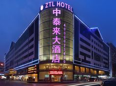 Shenzhen ZTL Hotel Shenzhen China, Asia Set in a prime location of Shenzhen, ZTL Hotel Shenzhen puts everything the city has to offer just outside your doorstep. Offering a variety of facilities and services, the hotel provides all you need for a good night's sleep. Free Wi-Fi in all rooms, 24-hour security, daily housekeeping, fax machine, photocopying are on the list of things guests can enjoy. All rooms are designed and decorated to make guests feel right at home, and some ...