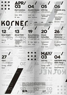 KORNER │ issue │ NO.006