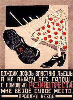 * Publicité pour bottes de pluie - Alexander Rodchenko